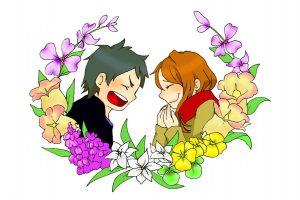 花囲いカップル