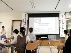 鹿児島県保健師会員による話題提供「保健師の魅力」