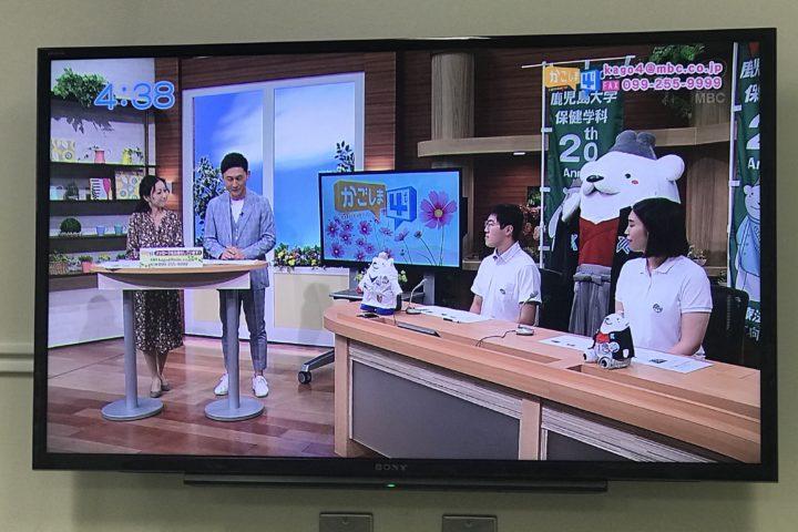 【感謝】学生がテレビ出演いたしました‼️