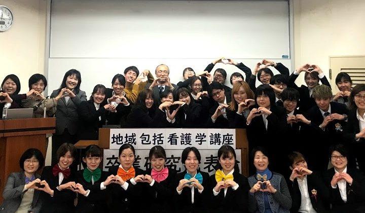 【保健学科HP掲載】講座卒論発表会の様子